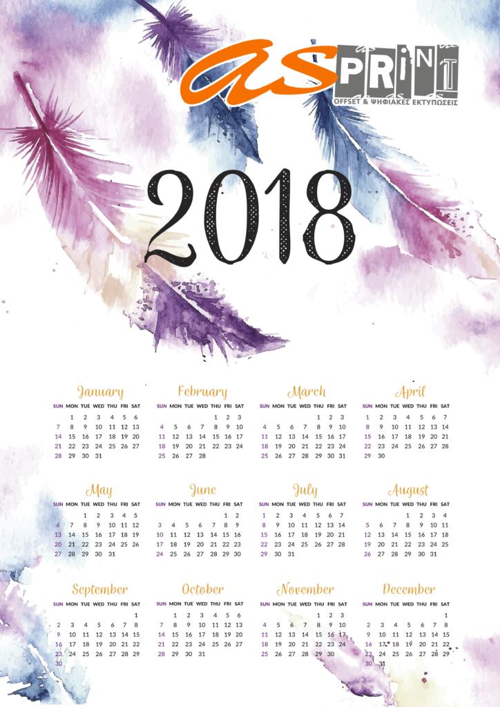 Ημερολόγιο Μονόφυλλο