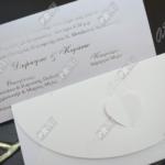 Προσκλητήριο Γάμου Κωδ. 1013