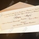 Προσκλητήριο Γάμου Κωδ. 1014