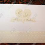 Προσκλητήριο Γάμου Κωδ. 1016