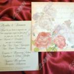 Προσκλητήριο Γάμου Κωδ. 1028