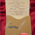 Προσκλητήριο Γάμου Κωδ. 1046