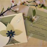 Προσκλητήριο Γάμου Κωδ. 1057