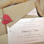 Προσκλητήριο Γάμου Κωδ. 1068
